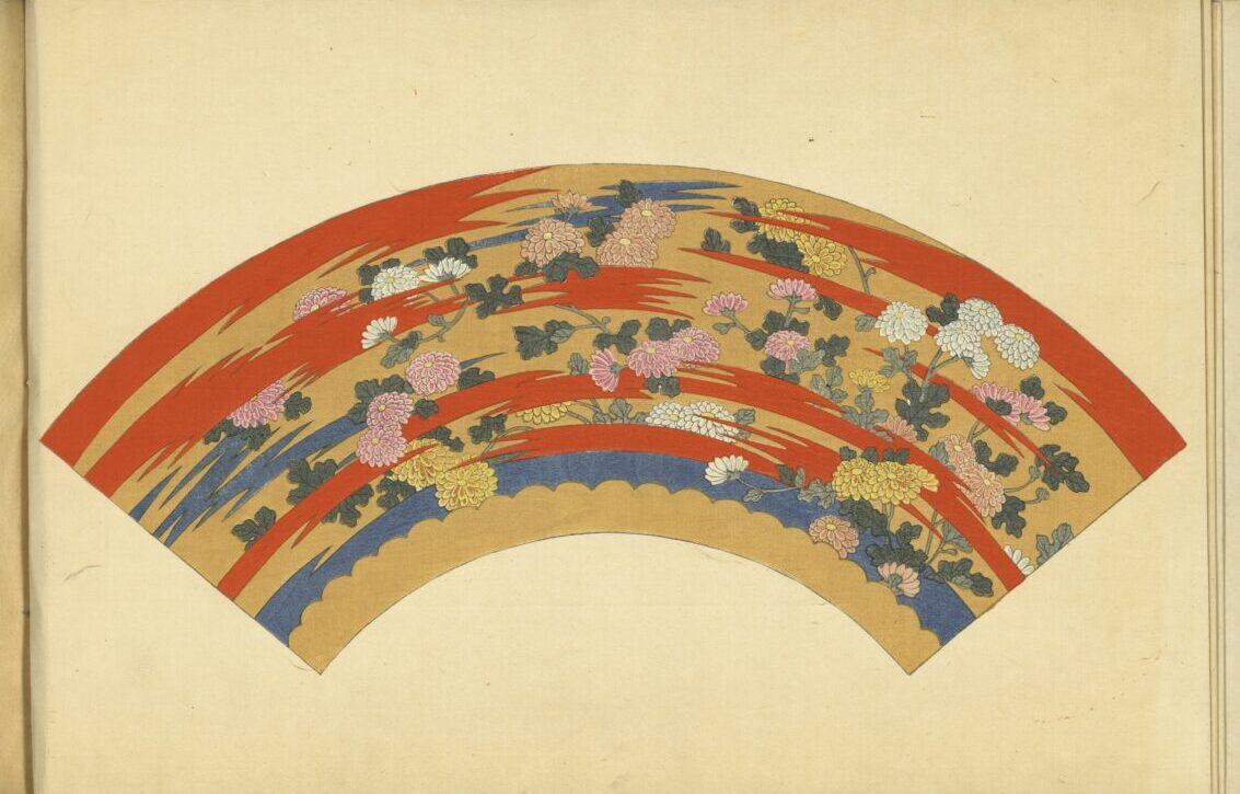 Miyawaki Shinbei