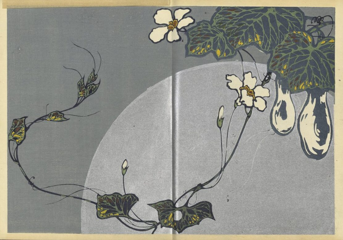 Furuya Kōrin